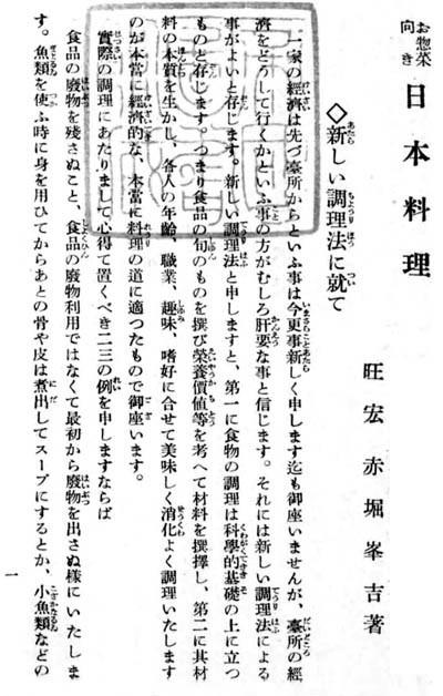 050_pdf_018.jpg