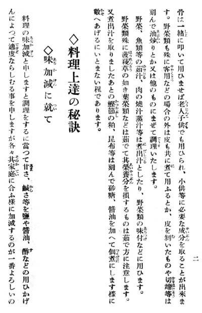 050_pdf_019 - コピー.jpg