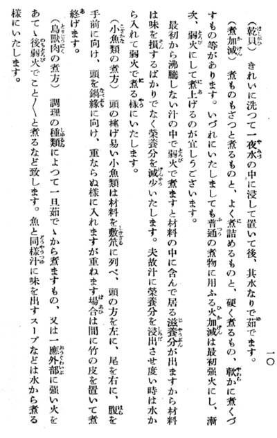お惣菜向き日本料理00036.jpg