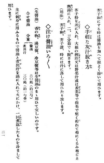 お惣菜向き日本料理00047.jpg