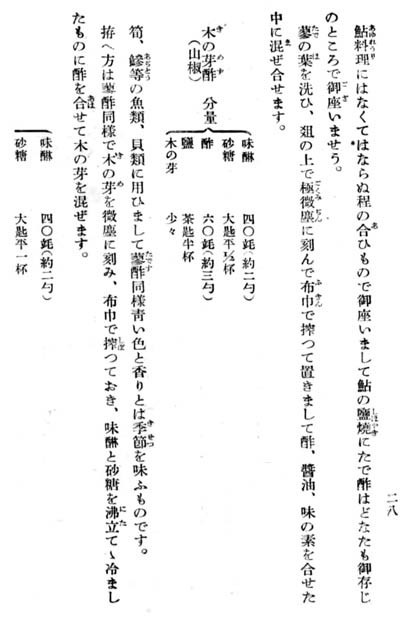 お惣菜向き日本料理00054.jpg