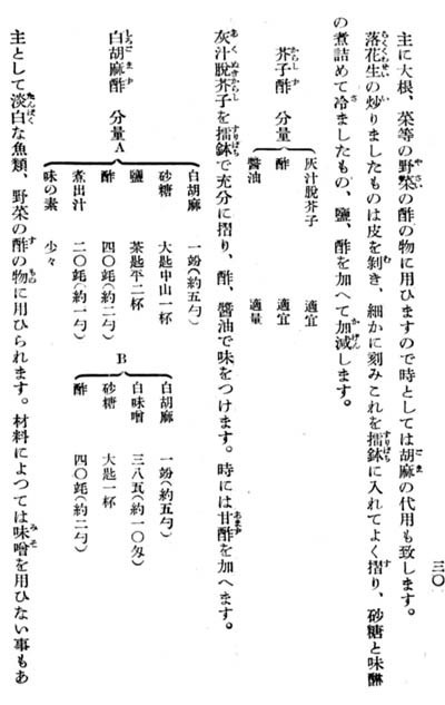 お惣菜向き日本料理00056.jpg