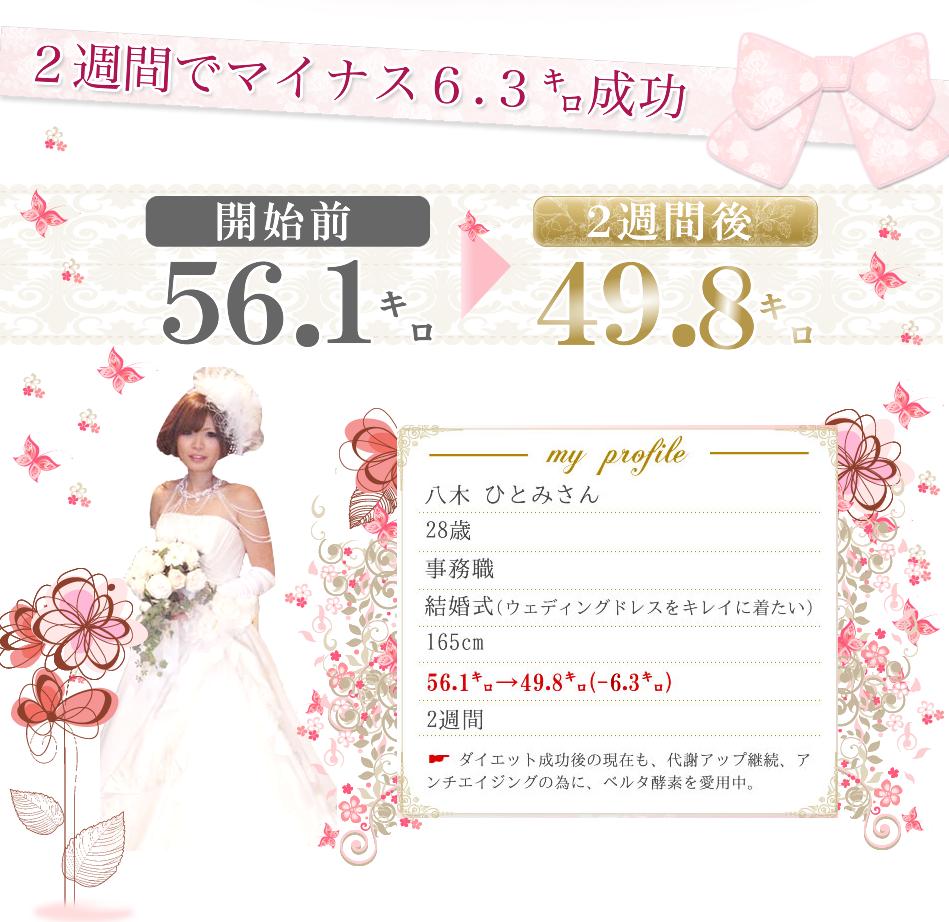 weddingLP131.png