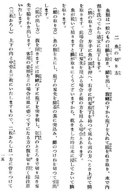 お惣菜向き日本料理00041.jpg