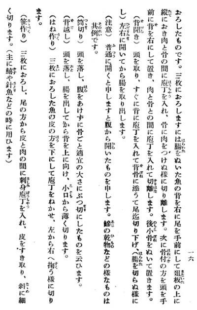 お惣菜向き日本料理00042.jpg