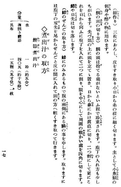 お惣菜向き日本料理00043.jpg