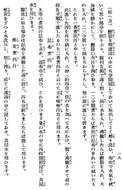 お惣菜向き日本料理00044.jpg