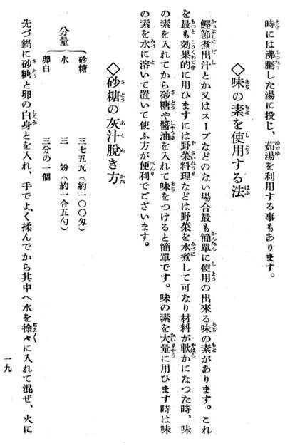お惣菜向き日本料理00045.jpg