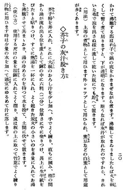 お惣菜向き日本料理00046.jpg
