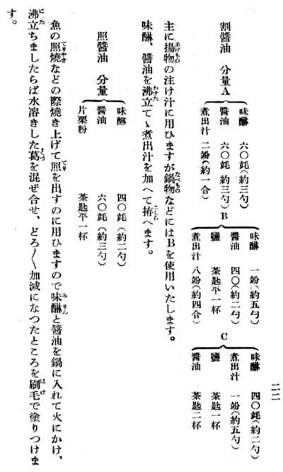 お惣菜向き日本料理00048.jpg