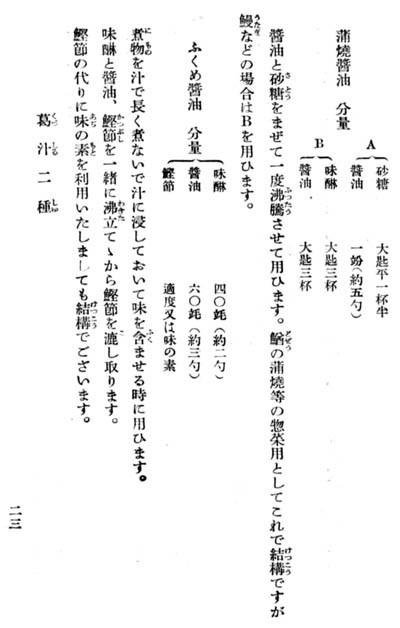 お惣菜向き日本料理00049.jpg