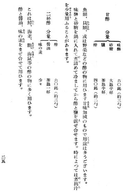 お惣菜向き日本料理00051.jpg