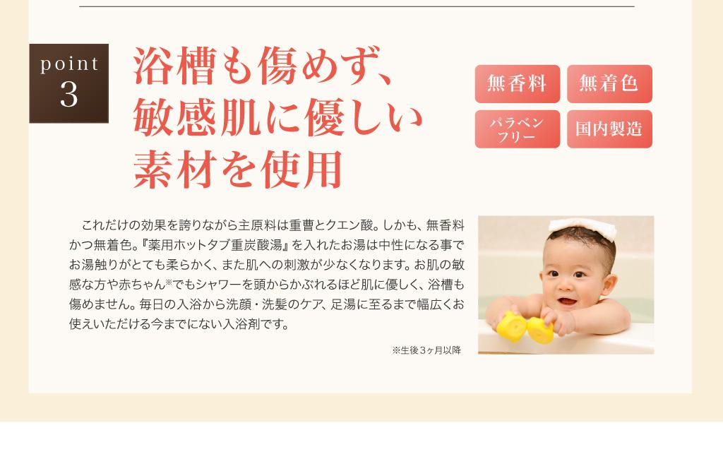 cts_03_5.jpg