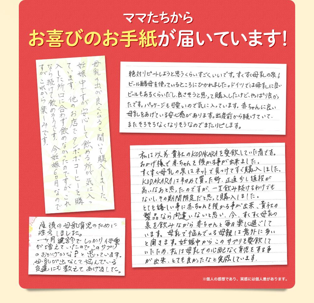 txt_letter.png