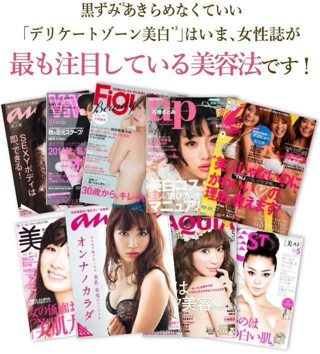 vlw_media_1.jpg